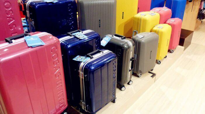 Chọn mua vali kéo